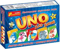 Настольная игра Ranok-Creative Уно детская (12170006Р)