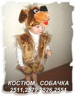 Детский карнавальный костюм Собачки