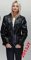 Акция  Женский пиджак., цвет: Черный.