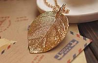 Подвеска Лист большой/бижутерия/ цвет золото