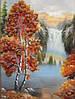 Картина  с янтарём Горное озеро, водопад