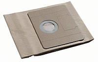 Бумажный мешок Bosch для сухой пыли для пылесоса GAS 35 2607432035 (2607432035)