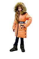 Зимняя куртка пальто для девочки Кнопка, персик