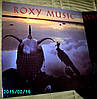 Roxy  Music   Avalon  1982    EG   Holl.   NM / NM