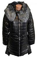 Куртка женская зима мех иск.