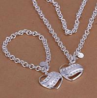 Набор СЕРДЦА - Кулон + Браслет - Покрытие серебром