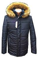 Куртка мужская с капюшоном мех натуральный