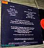 SWEET  LEVEL HEADED  1978   Polydor UK   ~ NM / NM