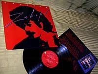 SANTANA  Zebop !  1981  Columbia USA   ~ NM / ~ NM