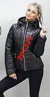 Куртка Км-1, цвет:черный