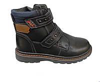 Ботинки зимние для подростка р33-38