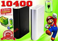Портативное зарядное Xiaomi Mi Power Bank 10400mAh