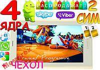 НОВЫЙ планшет-ТЕЛЕФОН Lenovo с TV!+ЧЕХОЛ в ПОДАРОК