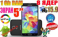 NEW Samsung GALAXY S5! 8 ЯДЕР, GPS,1Gb RAM, 16 МП