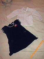 Платье и рубашка, Gaialuna для девочки на 12 мес