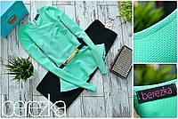Костюм блузка с баской длинный рукав и юбка миди разные цвета Kb47