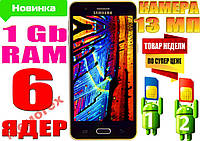 Samsung GALAXY NOTE 5! 6 ЯДЕР,КАМЕРА 13, GPS, 3G!!
