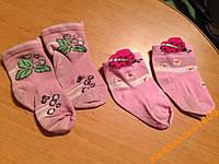 Носки, носочки детские  для девочки 6 - 24  мес