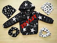 Детские куртки унисекс  деми  размер уточнять