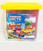 """Конструктор """"Пожарная часть"""" 013888/02, пластик. бокс"""