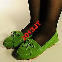 Мокасины замшевые зеленые женские