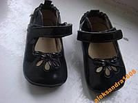 Туфельки / обувь туфли  для девочки  ROBEEZ 13 см