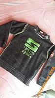 Теплый свитер кофта для мальчика 116 см, 4-5-6 лет