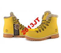Ботинки кожаные на цигейке H1008-6