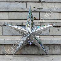 Бумажная звезда для декора, серебро, 53 см