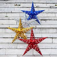 Бумажная звезда для декора, 53 см