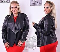 Женская кожаная короткая куртка 50-54
