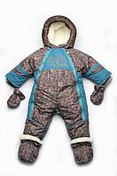 Зимний комбинезон-трансформер на меху для мальчика Модный карапуз (коричневый)