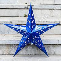 Бумажная звезда для декора, синяя, 53 см