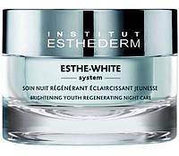 Institut Esthederm Ночной осветляющий восстанавливающий крем,50 мл Esthe-White System