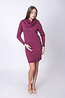 Платье с хомутом фиолетового цвета