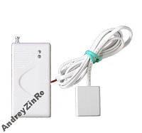 Датчик утечки воды для GSM сигнализации по SMS