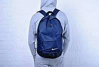 Рюкзак Nike найк синий черное дно