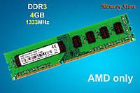 Оперативная память DDR3 4Gb 1333MHz, AMD only