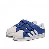 Кроссовки детские Adidas Superstar Blue/White (адидас  кидс, оригинал)