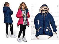 Зимняя куртка парка для девочки подростка