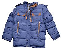 Куртка детская на мальчика юниор
