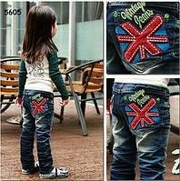 Теплые джинсы Британский флаг унисекс. 100 см