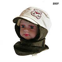 Зимний комплект James для мальчика TM Jamiks, Польша. 42, 46 см