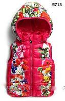 Жилетка-дутик Gap в цветочек для девочки. 110 см
