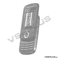 Корпус Sony Ericsson W20i Zylo, черный, high copy