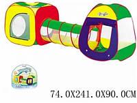 Палатка детская 889-7B с трубой