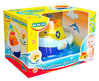 Игрушка для игр в воде 'Кораблик-фонтан',1+,укр.упаковка