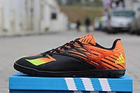 Сороконожки Adidas Messi, оранжевые
