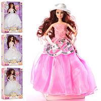 Кукла Невеста 7568