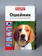 Beaphar ошейник от блох и клещей для собак 85 см